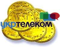 ukrtelecom-money