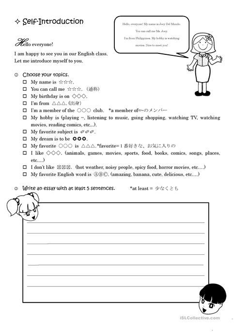 self introduction essays self introduction worksheet worksheet esl - Introduction Speech Example