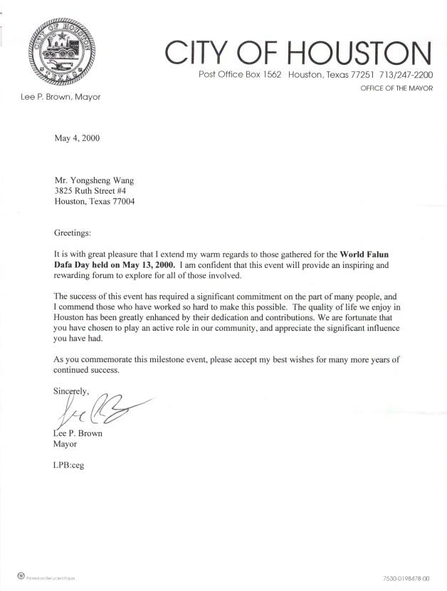 A Congratulation Letter from the City of Houston, Texas Falun Dafa - congratulation letter