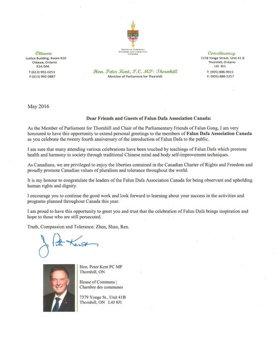 Canada Elected Officials Send Greeting Letters to Celebrate Falun - celebration letter