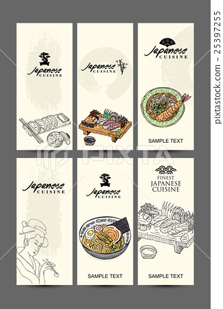 Gift voucher template hand drawn Japanese food - Stock - food voucher template
