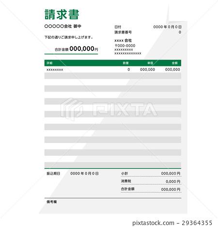bills, invoice, invoices - Stock Illustration 29364355 - PIXTA