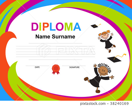 Kids Diploma certificate background design - Stock Illustration