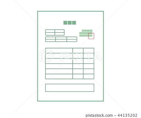 bills, invoice, invoices - Stock Illustration 44135202 - PIXTA