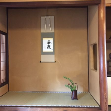 The alcove for Japanese tea room ~Flower and the vase~   Kyoto ...