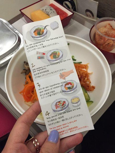 korea-trip-asiana-air-review-enabalista_0002