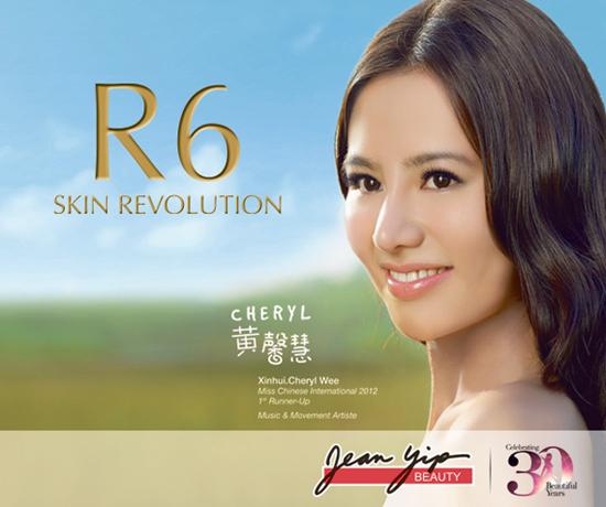 Jean Yip R6 Skin Revolution Customized Treatment_0