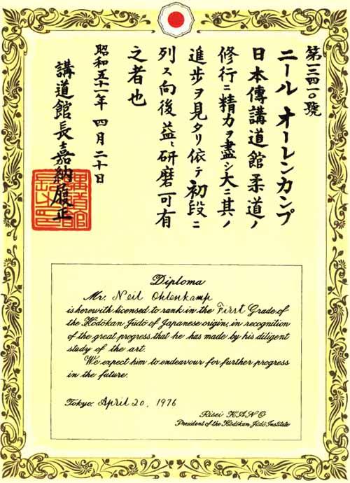 Neil Ohlenkamp Martial Arts Background