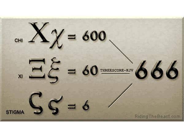 The 666 Gematria Conspiracy Exposed 666 Meaning Decoded
