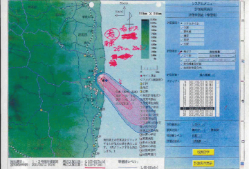 Original Emission Forecast Map (reported on Mar. 12 and 13)15