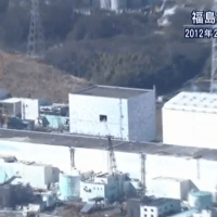 TEPCO Press Releases related to the Fukushima Daiichi nuclear disaster