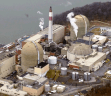 An engineer's perspective on the Indian Point shutdown