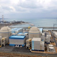South Korea may elect to decommission aging reactor