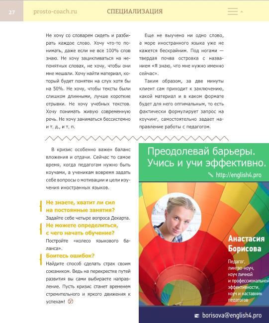 page4art