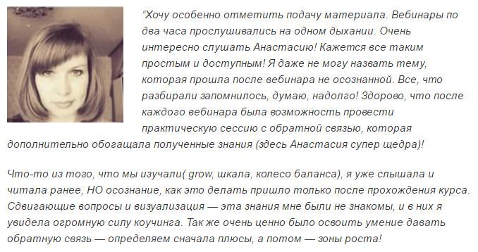 fb_Irina