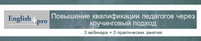 пкп_баннер_горизонт