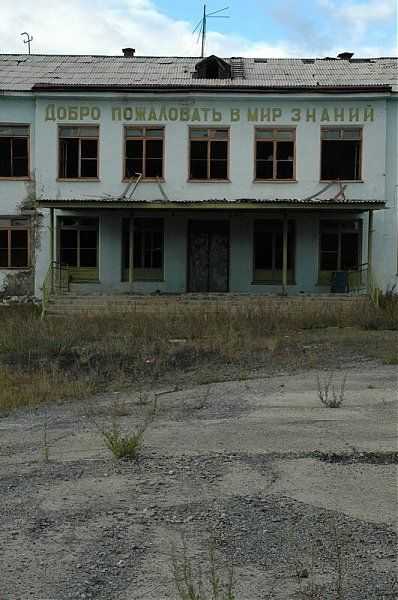 Russian dead town - stays abandoned 14