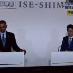 オバマ大統領広島訪問の意味:伊勢志摩サミットの前夜、日米共同会見の場でアメリカの女性記者が発した質問は愚劣なものだった