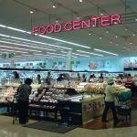 このスーパーのPOPの語彙がマジヤベェw パネェw