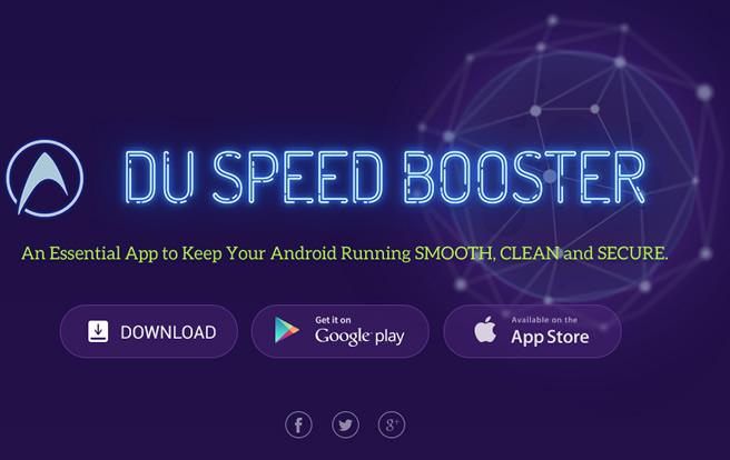 ����� Du Speed Booster ������ ������ �������� �� ��������� �������