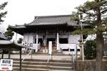 家原寺(堺市西区)