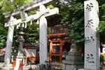 堺区菅原神社