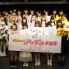 ぽにきゃん!アイドル倶楽部感謝祭、ポニーキャニオン名曲カバー&『セーラー服を脱がさないで』全員コラボも発表!
