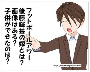 fugo_001