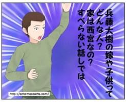 hyo_001