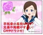 yuuri_001