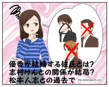 yuuka_001