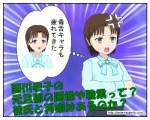 ayako_001