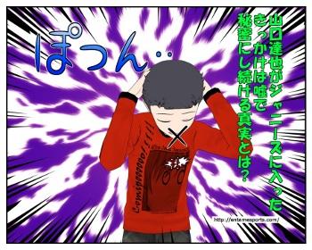 tatuya3_001