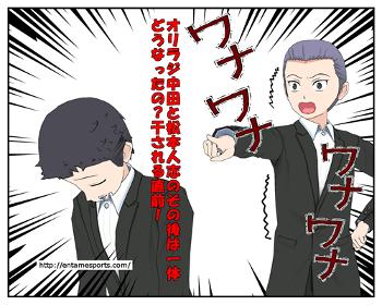 orirajinaka_001