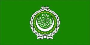 Bandera de la Liga Árabe. / L.A
