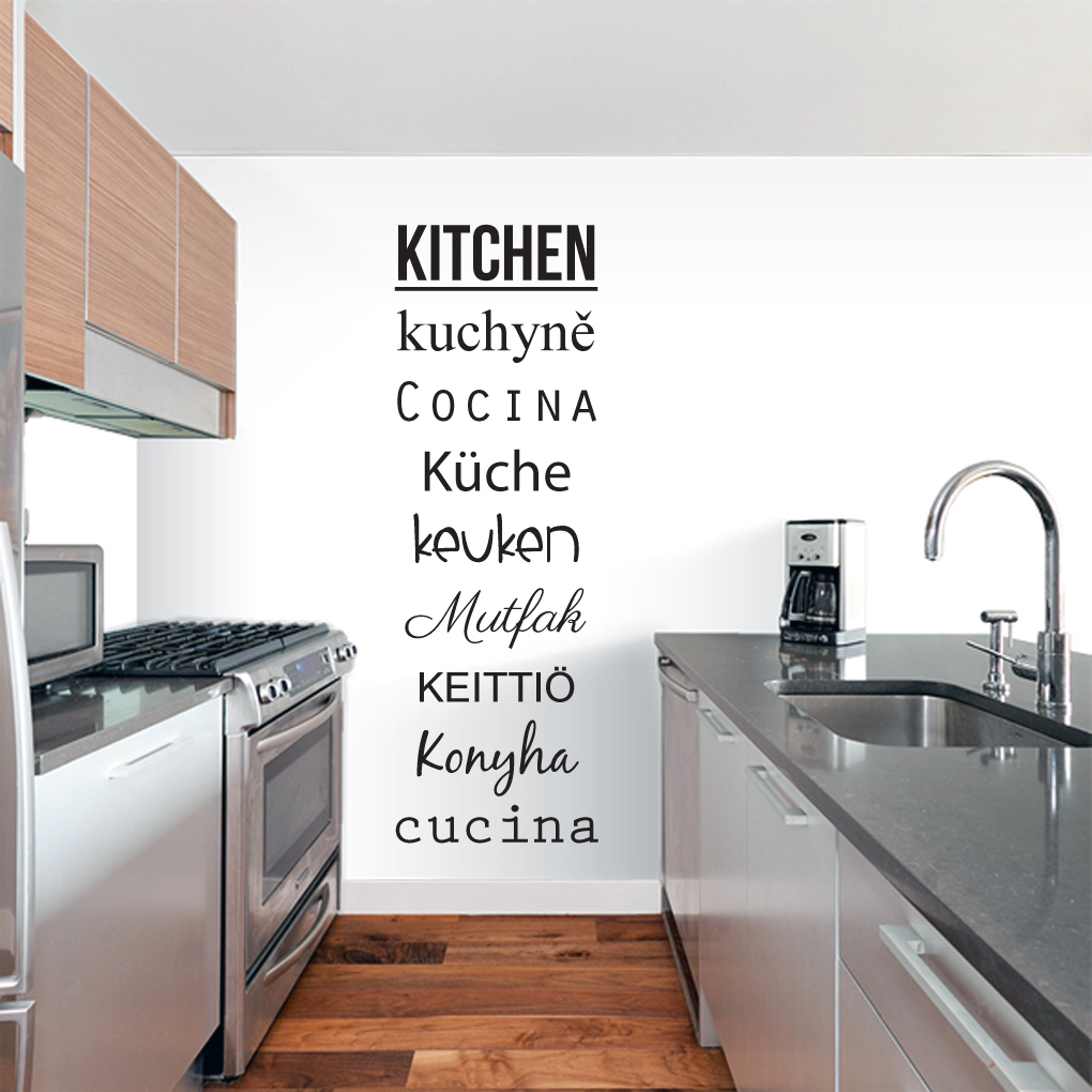 creative vinyl wall stickers kitchen wall decor bunda personalised kitchen wall sticker decals