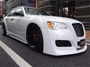 ... 2012 2013 Chrysler 300 300C with this Complete Body Kit by Veilside