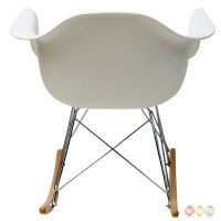 Rocker Molded Plastic Rocking Lounge Chair With Chrome ...