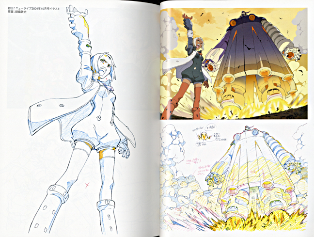 Anime Storyboard Artist Kill La Kill Trigger Studios Groundwork Vol - anime storyboard