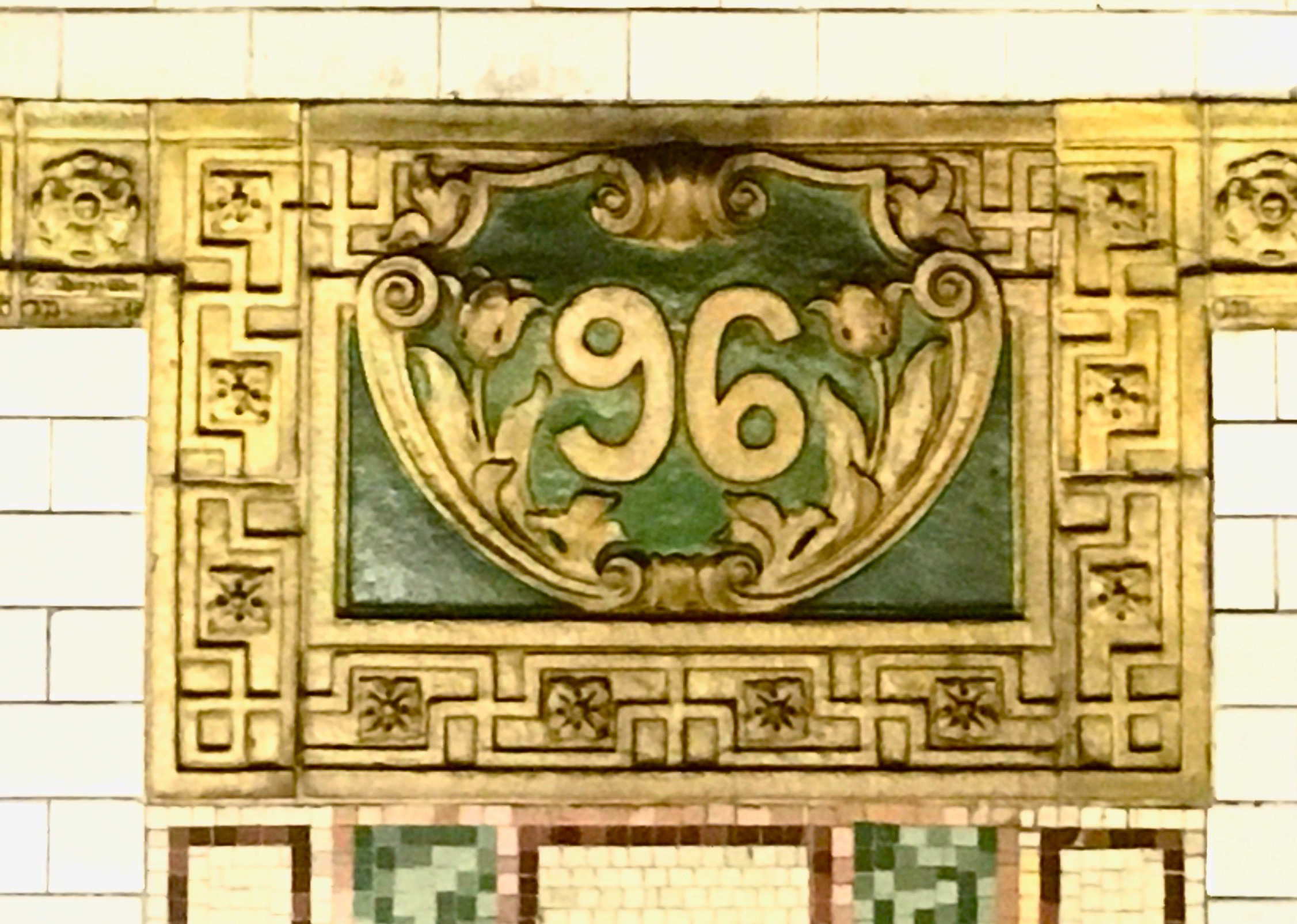 Art Nouveau Yellow An Upper West Side Art Nouveau Like Subway Sign Ephemeral New York