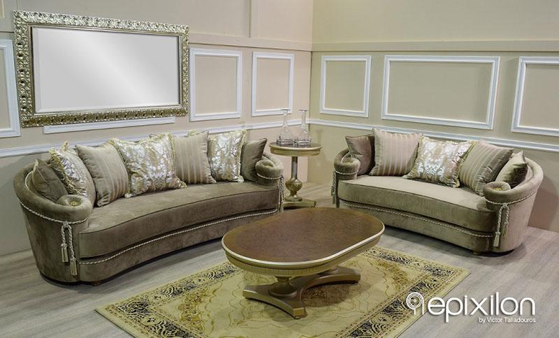 Versace Sofa Set Epixilon Neoclical Furniture Sofa Set