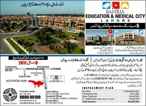 Bahria Town Education and Medical City Lahore