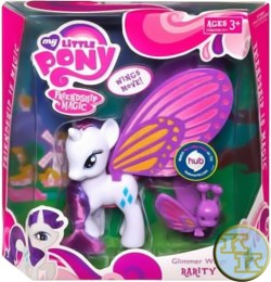 My-Little-Pony-Friendship-Is-Magic-Rarity-Glimmer-Wings-(Box)