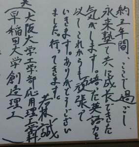 yosegaki1