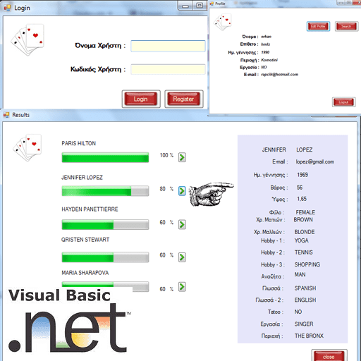 Search Partner (Visual Basic .NET)