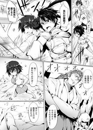 【ギロチン拘束で強淫セックス処刑!Vol.2】サンプル2