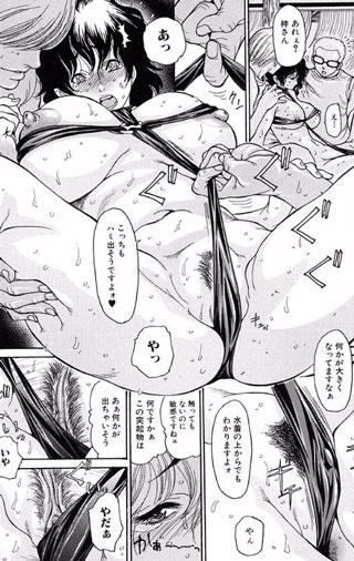 【ヒトノツマ / 葵ヒトリ】メディアックス サンプル1