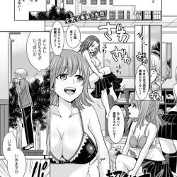 【無料エロ漫画】時間停止能力を使って高校中のJkを犯しまくりwww縞パンからセクシー下着のJK達を好き放題セックスし放題のチート能力www