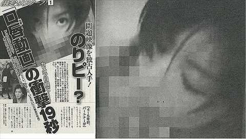 (流出写真)酒井法子のフェラチオ写真流出事件…2ch「復帰出来ない理由はこれか…」「こんなに枚数が…」