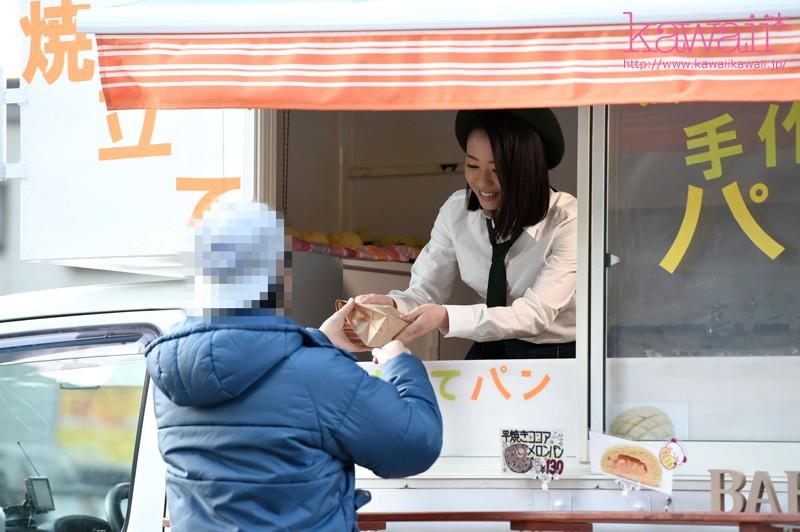 【エロ画像】(コラ不要www)長●まさ●似のパン屋の看板小娘と生Hって裏山www